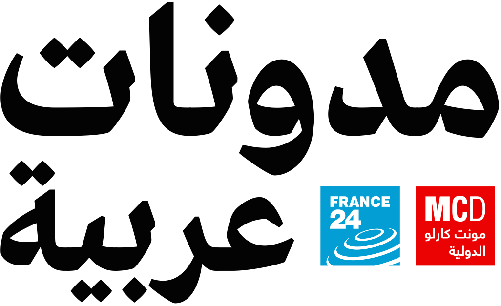 Arablog