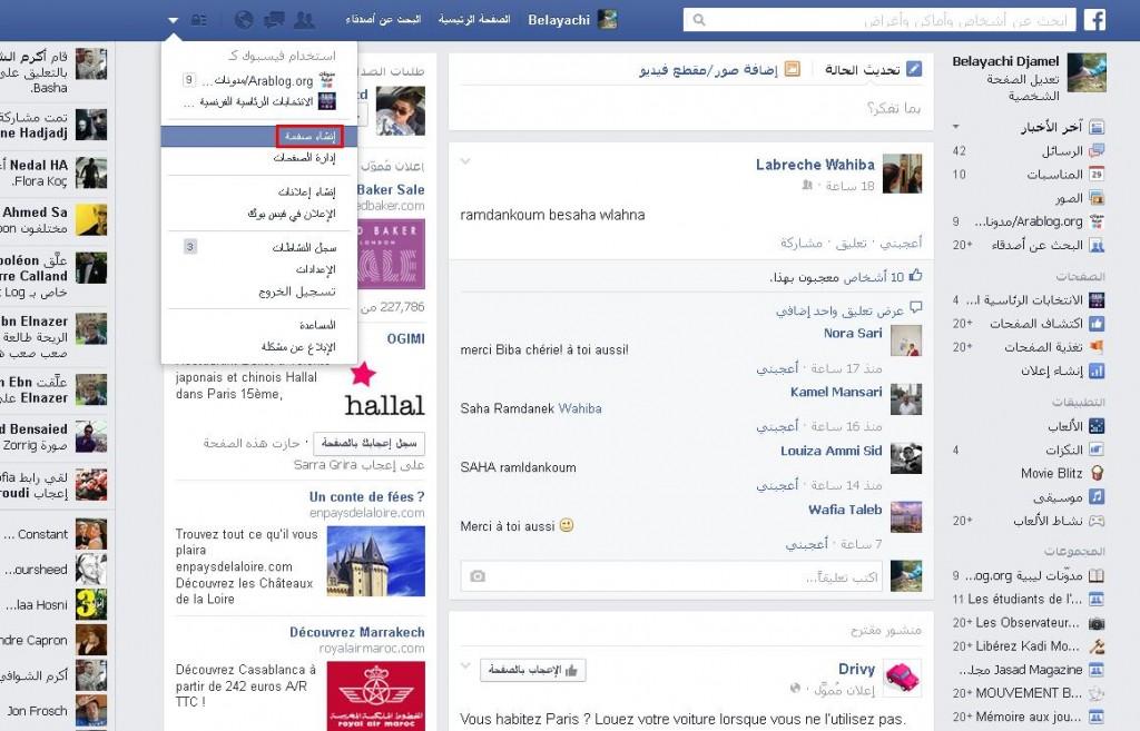 facebook.1