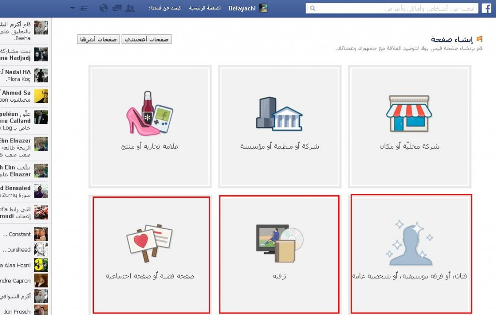 facebook.2