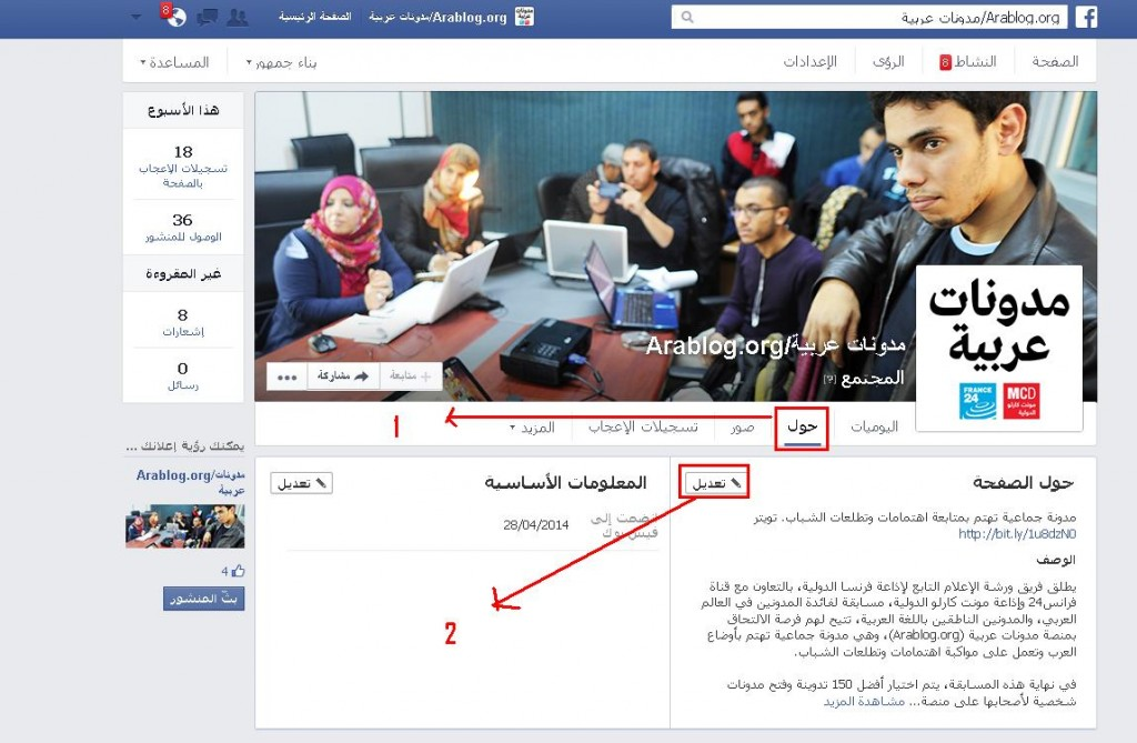 facebook.3