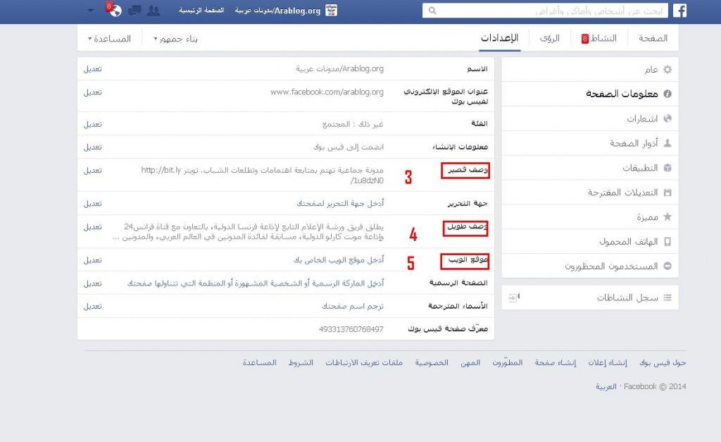 facebook.5