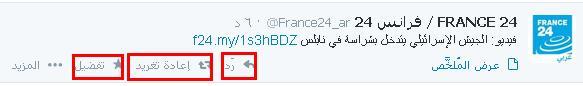 tweet.3